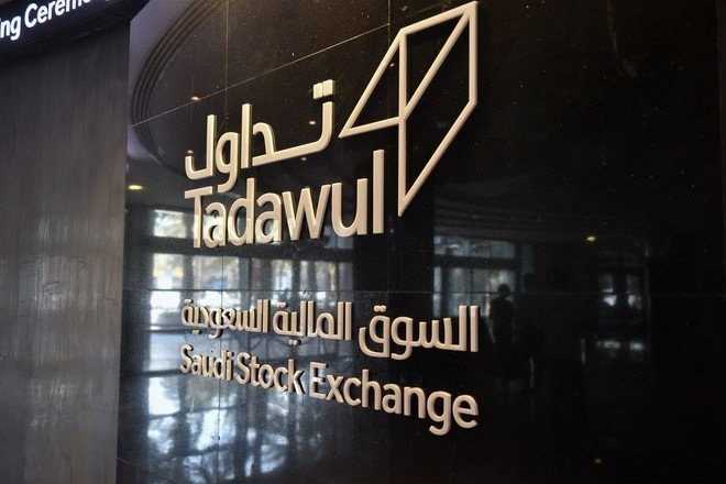 The inclusion of government debt instruments of a category previously listed in the market, with a value of 10.4 billion riyals, as of Sunday